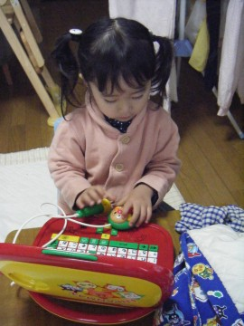 2008_01230001